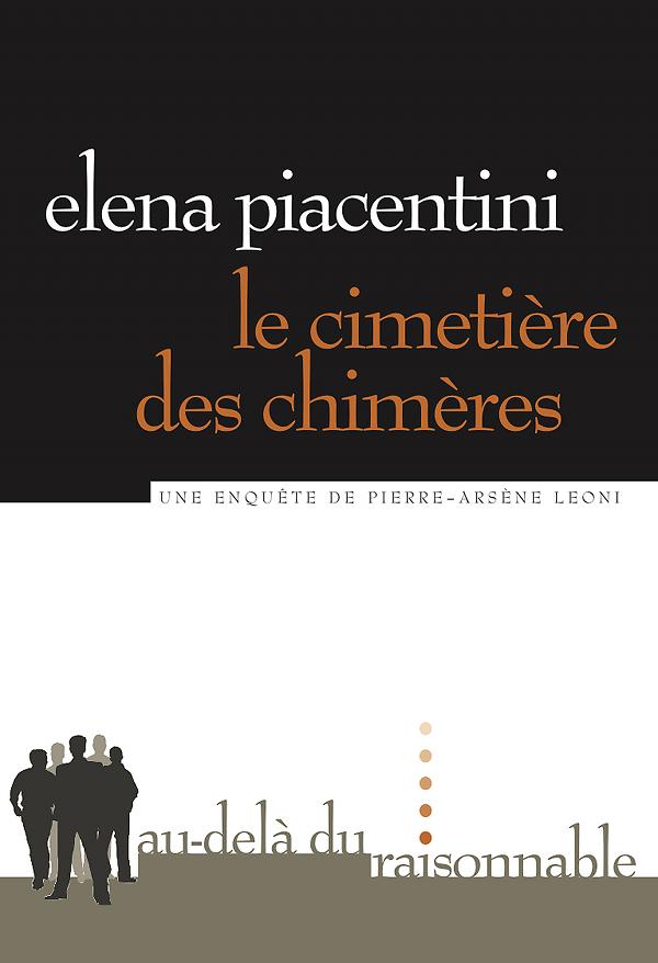 Entre réalité et fiction chez Elena Piacentini