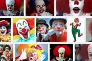 Faux clowns, vraies questions