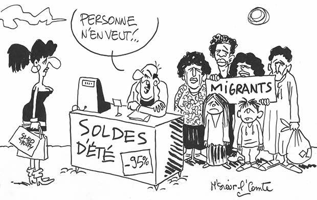 SOLDES SMALL