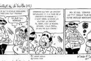 Polichticity#13 : de l'impasse Lamy aux ambiguïtés de Darmanin